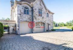 加拿大魁北克Laval的房产,241 Avenue de la Seigneurie,编号42609153