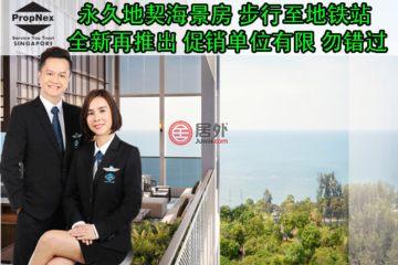 东南省房产房价_新加坡房产房价_居外网在售新加坡1卧1卫新开发的房产总占地2639平方米SGD 988,000