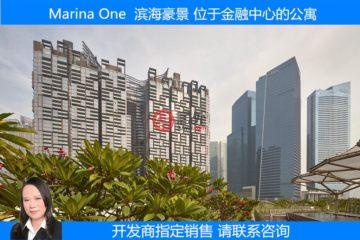 中星加坡房产房价_新加坡房产房价_居外网在售新加坡4卧4卫新房的房产总占地26200平方米SGD 5,470,000