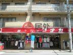 日本JapanTokyo的房产,東京都目黒区平町1-23-2,编号53400307