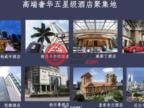 马来西亚Wilayah PersekutuanKuala Lumpur的房产,Persiaran TRX 2,编号52822846