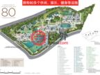 新加坡中星加坡新加坡的房产,编号54071311