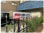 日本TokyoTokyo的房产,東京都中央区築地4-3-12,编号53229247