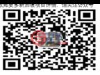 新加坡中星加坡新加坡的房产,Woollerton Park ( Farrer Road 花拉路地铁站),编号51475178