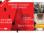 加拿大安大略省多伦多的房产,319 Jarvis Street,编号34040005