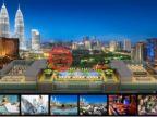 马来西亚吉隆坡的房产,JALAN PINANG,编号45794887