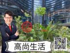 新加坡SingaporeSingapore的房产,编号51108208
