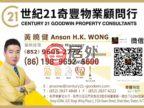 中国香港沙田沙田的房产,编号50044937