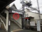 日本Kyoto Prefecture京田边市的房产,编号51474908