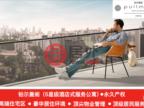 新加坡中星加坡新加坡的房产,编号53855366