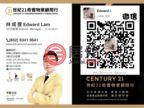 中国香港沙田沙田的房产,编号49715244