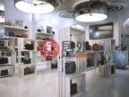 土耳其伊斯坦布尔Bahçelievler的房产,编号52085437