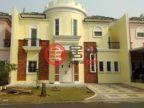 印尼万丹Tangerang Selatan的房产,编号52070397