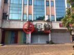 印尼Jawa TimurSurabaya的商业地产,编号51721476