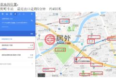 日本的房产,宫元町1-9-1,编号45482738