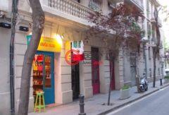 西班牙的房产,编号41956475