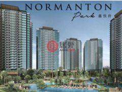 居外网在售新加坡Singapore新开发的新建房产