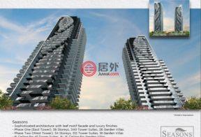 居外网在售加拿大多伦多的房产总占地83平方米CAD 500,000