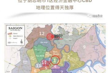 居外网在售越南1卧1卫新开发的房产总占地10320平方米USD 300,000