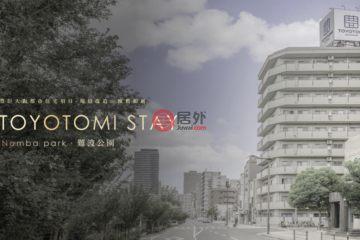 居外网在售日本Osaka2卧1卫的房产总占地72平方米JPY 29,455,000