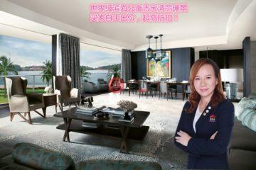 中星加坡房产房价_新加坡房产房价_居外网在售新加坡3卧3卫新房的房产总占地39018平方米SGD 2,600,000