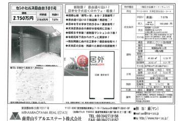 日本房产房价_Tokyo房产房价_居外网在售日本Tokyo1卧1卫曾经整修过的房产总占地42平方米JPY 27,500,000