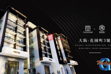 居外网在售日本1卧1卫新房的房产总占地30平方米JPY 22,000,000
