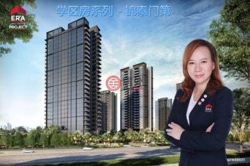 居外网在售新加坡5卧4卫新开发的公寓总占地58869平方米SGD 2,610,000