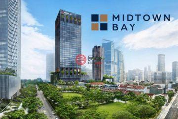 居外网在售新加坡新开发的新建房产SGD 1,457,600起