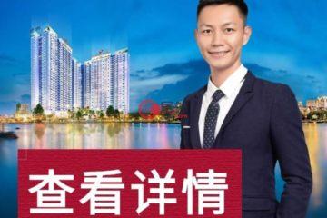 居外网在售越南2卧2卫新开发的房产总占地166453平方米USD 128,000