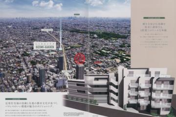 居外网在售日本1卧1卫新房的房产总占地3平方米JPY 26,400,000
