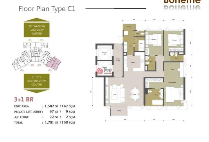 马来西亚Kuala Lumpur吉隆坡的房产,jalan pinang,编号47628444