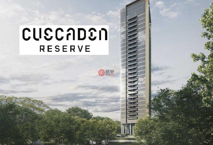 新加坡SingaporeSingapore的公寓,Cuscaden Reserve, 8 Cuscaden Road Singapore,编号56893292