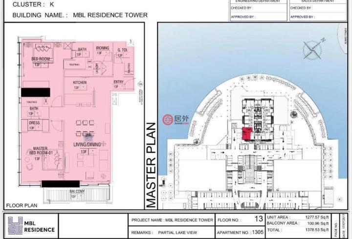 阿联酋迪拜迪拜的房产,MBL Residences, Jumeirah Lake Towers,编号51457857