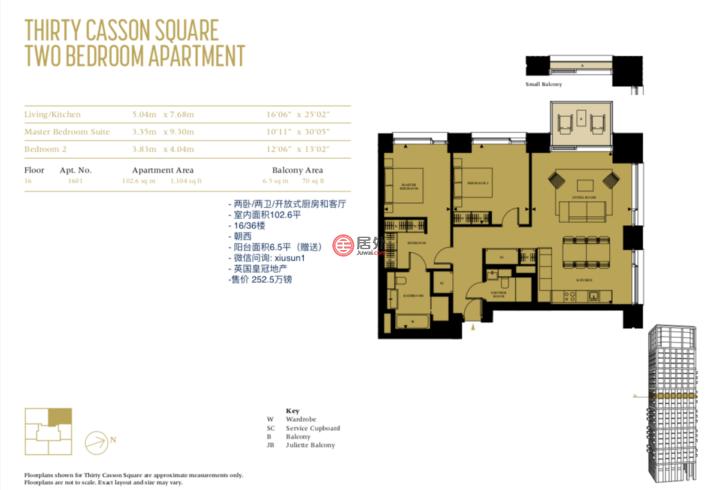 英国英格兰伦敦的房产,南岸一品, South Bank Place, 一区,滑铁卢区域,编号33655970