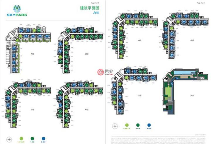 泰国普吉府普吉的房产,泰国普吉悦榕庄 海天苑 Skypark 普吉岛投资度假公寓,可自住,可托管,赠送养老签证,编号54929452