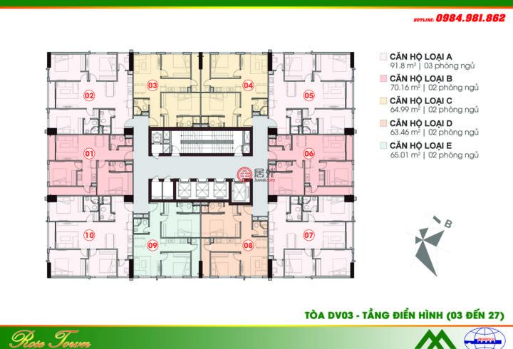 越南河內Qu?n Hoàng Mai的房產,Ng?c H?i,編號56751744
